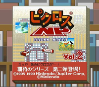 Picross NP Vol. 2 title.png