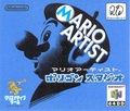 Mario Artist Polygon Studio box.png