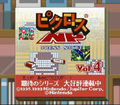 Picross NP Vol. 4 title.png