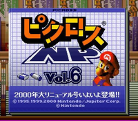 Picross NP Vol. 6 title.png