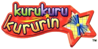 Kururin series logo
