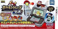Pokemon Tretta Lab boxart.jpg