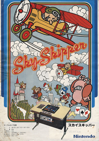 Sky Skipper flyer.png