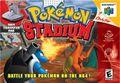 PokémonStadium.jpg