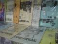 Game Freak magazines.png