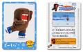 Figure Skate eReader card.png