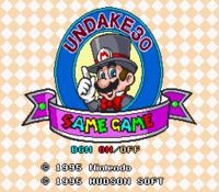 Undake30 Same Game.png