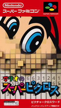 Mario Super Picross box.png