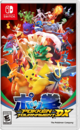 Pokken Tournament DX NA box.png