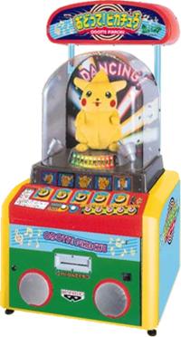 Odotte! Pikachu arcade.png