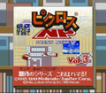 Picross NP Vol. 3 title.png