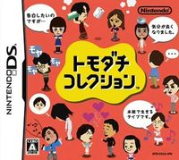 Tomodachi Collection.jpg