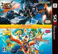 Monster Hunter Twin Pack box.jpg