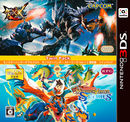 Monster Hunter Twin Pack box.jpg