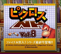 Picross NP Vol. 8 title.png