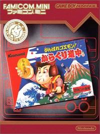 Famicom Mini Goemon.png