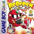Robopon Sun boxart.jpg
