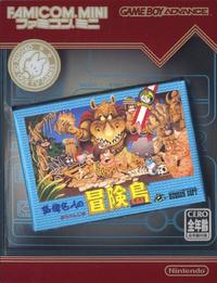 Famicom Mini Adventure Island.png