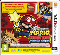 MDK 6 download code 3DS.png