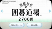 2700 Mon WiiWare.png