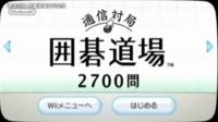 2700 Mon WiiWare.png