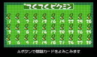 Tekuteku Pikmin screen.png