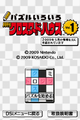 Puzzle Iroiro-Gekkan Crossword House Vol.1 screen.png