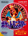 Pokemon Red JP box.png