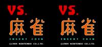 VS. Mahjong.png