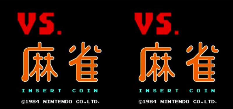 File:VS. Mahjong.png