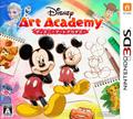 Disney Art Academy.png