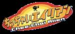 Chalien series logo