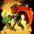 Ocarina of Time 3D OST.png