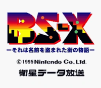 BSX interface title.png