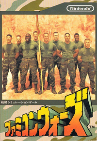 Famicom Wars box art.png
