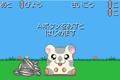 Daisukina no wa Himawari no Tane screen.png