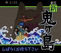 BS Shin Onigashima title.png