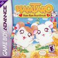 Hamtaro Heartbreak.jpg