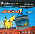 Pokemon Race mini box.png