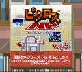 Picross NP Vol. 5 title.png