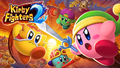 Kirby Fighters 2 logo.png