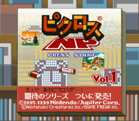 Picross NP Vol. 1 title.png