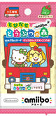 Animal Crossing Sanrio Cards.jpg