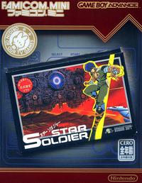 Star Soldier Famicom Mini.png