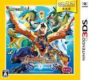 Monster Hunter Stories Ver 1.2 box.jpg