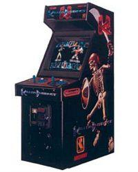 Killer Instinct arcade.jpg