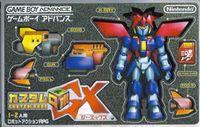 Custom Robo GX.jpg