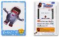 Jump eReader card 2.png