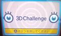 3D Challenge screenshot.png