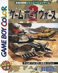 Game Boy Wars 2.jpg